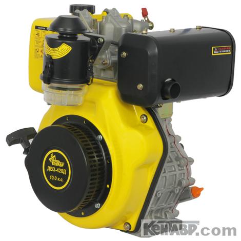 Двигатель дизельный Кентавр ДВУ-420Д