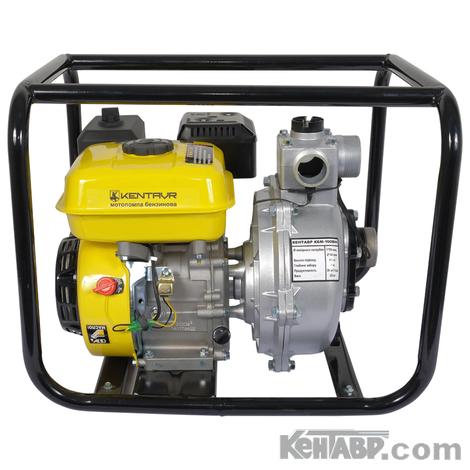 Мотопомпа бензиновая Кентавр КБМ-100ВН