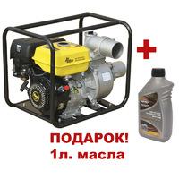 Мотопомпа Кентавр КБМ-100