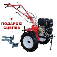 Мотоблок Кентавр МБ 2060Д