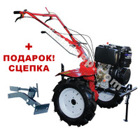 Мотоблок Кентавр МБ 2061Д