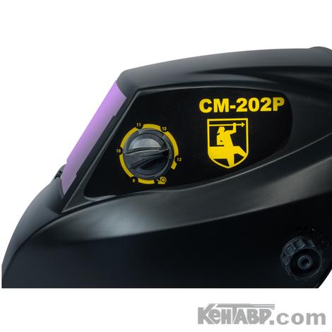 Маска сварщика хамелеон Кентавр СМ-202Р
