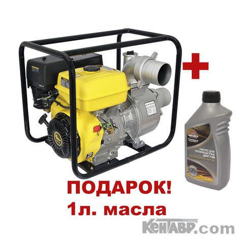 Мотопомпа Кентавр КБМ-100ПК