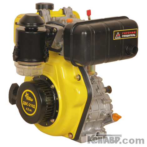Двигатель ДВС-210Д