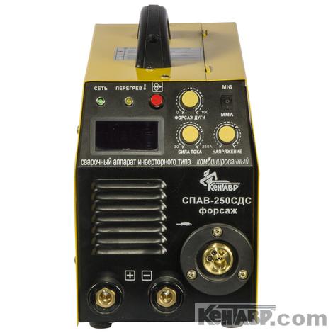 Сварочный аппарат СПАВ-250СДС форсаж
