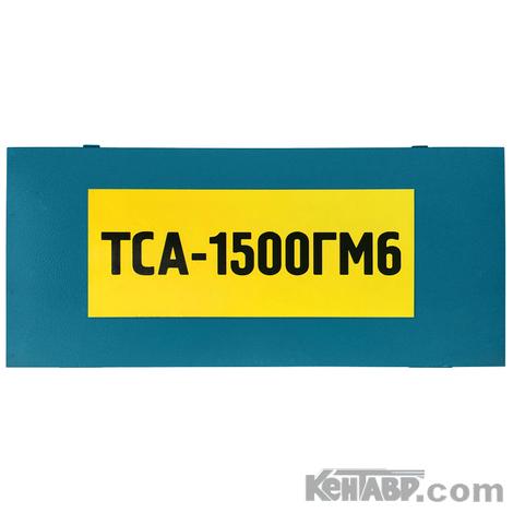 Паяльник пластиковых труб Кентавр TCA-1500ГМ6