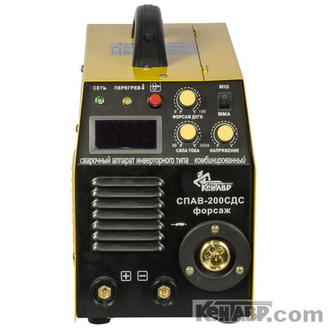 Сварочный аппарат СПАВ-200СДС форсаж